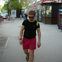 Aleksandr Budh