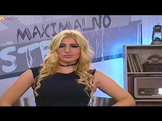 Йована Типшин - Не ме забравяй