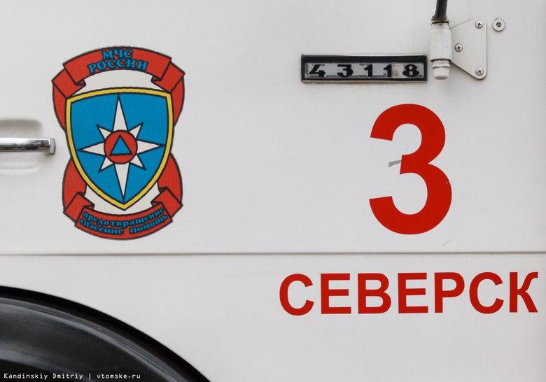 Cледователи устанавливают личности погибших при пожаре в Северске
