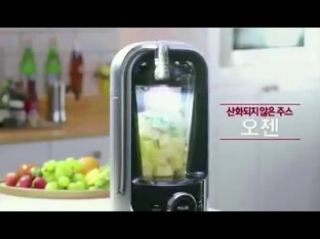 YoonA x Hanssem Ozen Vacuum Blender