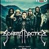 ДОП: 25 Августа - Sonata Arctica в Москве!