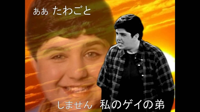 Drake and Josh Anime OP