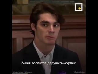 "Ар-Джей Митт из сериала ""Во все тяжкие"""