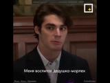 Ар-Джей Митт из сериала