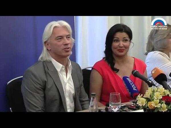 Пресс-конференция Дмитрия Хворостовского и Анны Нетребко