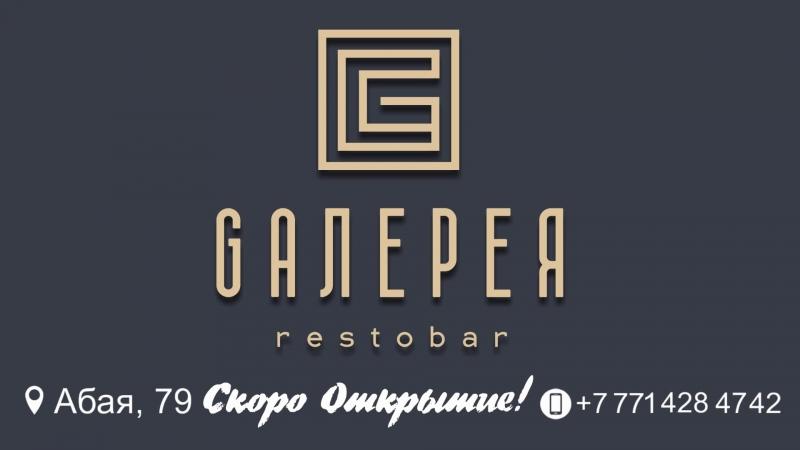 GALEREIYA restobar RUS 20 cek..mp4