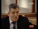 Александр Сокуров `Интонация`. Гость программы Арсен Каноков - Глава Кабардино-Балкарии