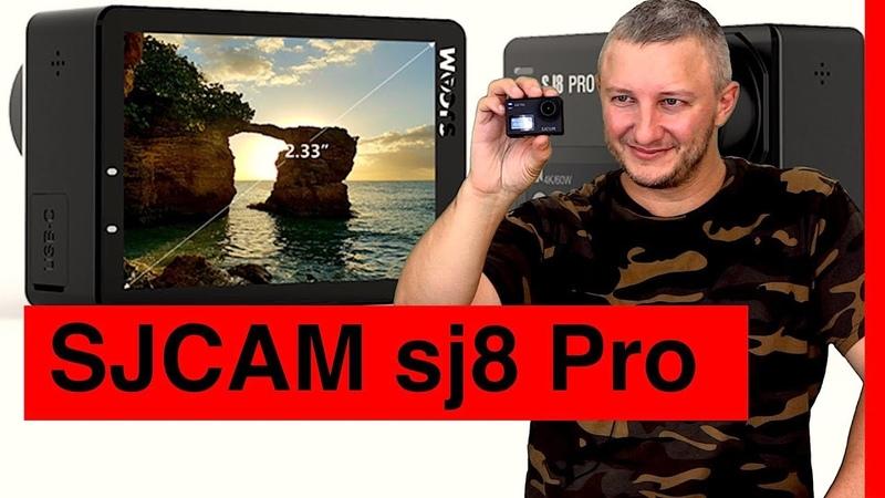 SJCAM sj8 Pro Обзор новой Экшн камеры Стабилизация и Микрофон