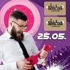 25 МАЯ: BUSINESS PARTY в Shishas Sferum Bar!