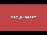 Как создать новую экономику России?