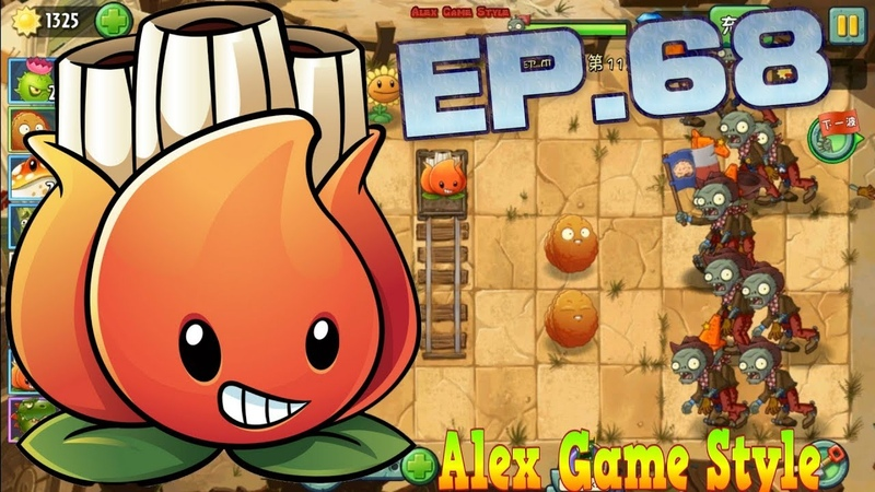 Plants vs. Zombies 2 (Chinese version) || Unlocked new Plant A.K.E.E. || Wild West Day 11 (Ep.68)