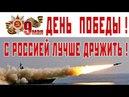 РОССИЙСКАЯ КУВАЛДА. Выпуск 29