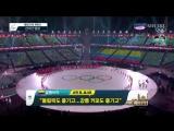 180209 평창 동계 올림픽 개회식 FANTASTIC BABY (1)