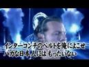 Jericho vs Naito part 1