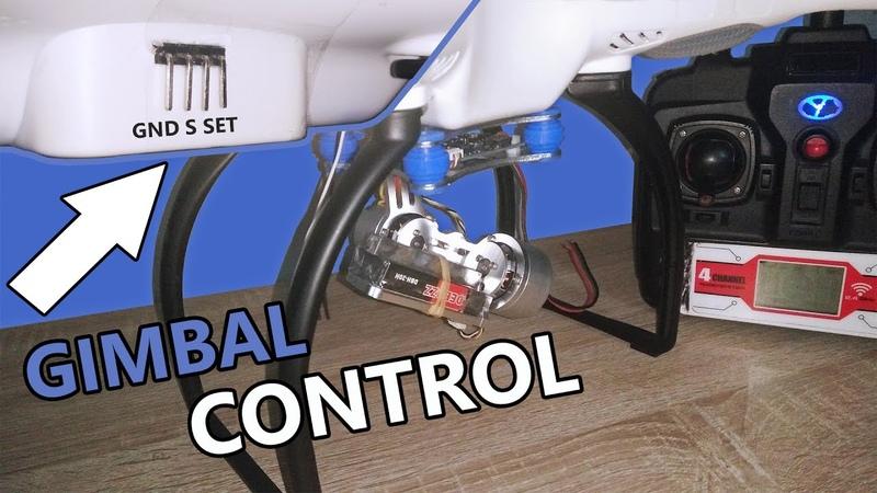 Gimbal Control Tutorial for SYMA Quadcopter