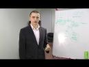 Как открыть Интернет-магазин бижутерии с нуля видеокурс - часть 5. Александр Бондарь, бижутерия Море Блеска оптом для бизнеса