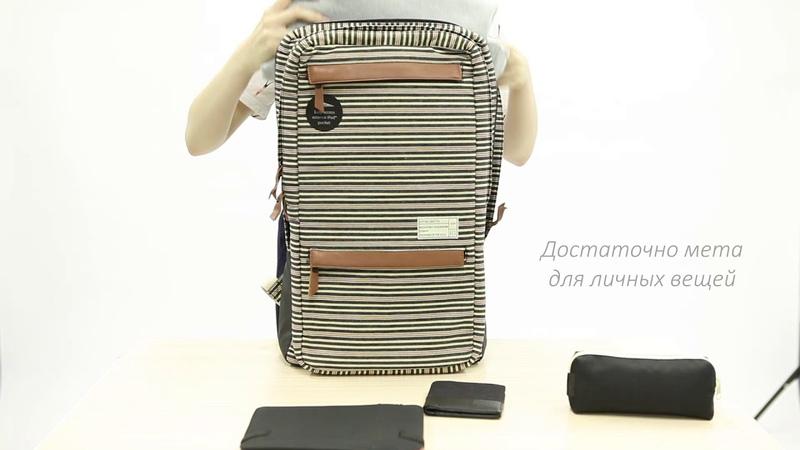 Рюкзак городской водоотталкивающий для ноутбука 17 HEX Sonic