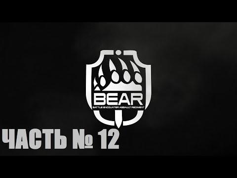 Escape from Tarkov 0 8 прохождение часть 12 Реагент Ч. 2