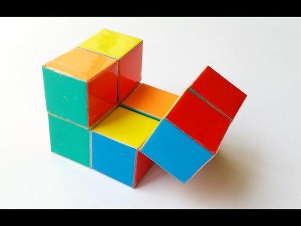 Куб бесконечности оригами, антистресс, Вариант 1, Cube of infinity origami, antistress