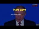 Пять главных причин не голосовать за Путина