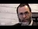 Une interview avec le rabbin Yaakov Shapiro sous-titres en arabe qui explique ce quest le véritable judaïsme, et ce que Jéru