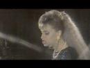 Айвенго Наталья Гулькина 1992 год