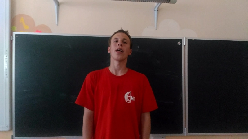 Шелоухов Виталик