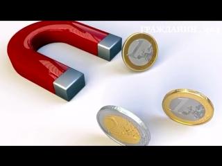 Тайна Биткоина Кто Создал Криптовалюту Мировой Заговор
