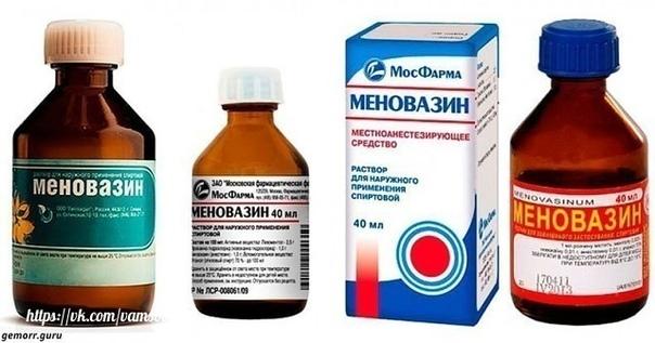 Меновазин: стоит копейки, а лечит 13 болезней! Почему я не знала этого раньше!