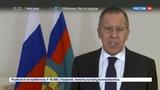 Новости на Россия 24 Лавров поздравил дипломатов с профессиональным праздником