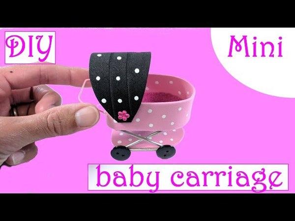 DIY Miniature Baby Carriage Stroller » Freewka.com - Смотреть онлайн в хорощем качестве