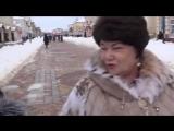 На улицах Тамбова проводили опрос о выборах Президента и случайно наткнулись на действующего депутата Госдумы Т.Плетнёву