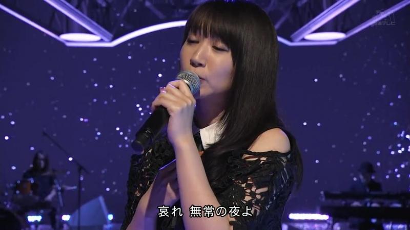 Mizuki Nana Suiren