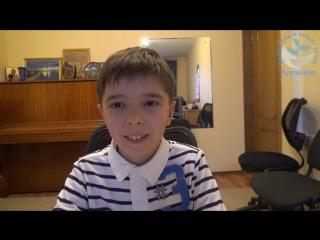 Арлилия. Заикание у детей. 2015-05-15. Родион Г. Речь до начала занятий