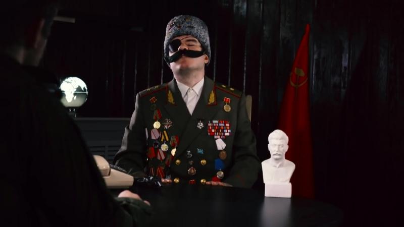 президентом стал Вайнштейн