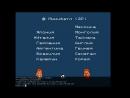 ГоаР3 8 тур Kubik vs Кирпич57