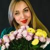Yulia Baklanova