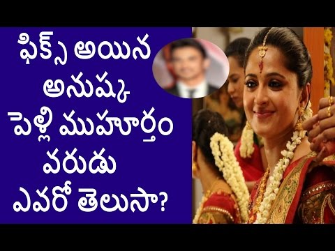 Anushkas Marriage Fixed With A Family Friend - INFINITE VIEW