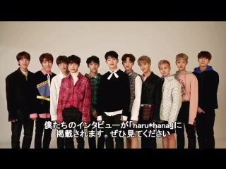 171121 • Golden Child - Message • Haru*Hana vol. 45