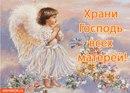 Галина Ямщикова фото #16