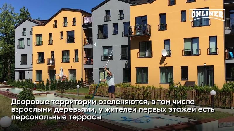 Новостройки Вильнюса