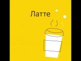 Яндекс.Переводчик теперь шарит в хайпе