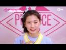 PRODUCE48 Eye Contact с Минён
