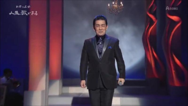 Kadokawa Hiroshi - Iyomante no yoru (2016) 角川博 - イヨマンテの夜
