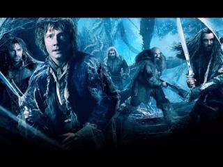 Хоббит: Пустошь Смауга (The Hobbit: The Desolation of Smaug, 2013) HD