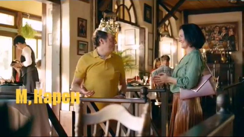 • Сериал Последний из Магикян • Моменты из 4 сезона 46 серии •