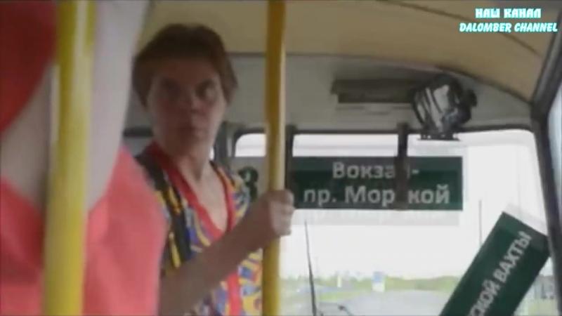 ЭТО РОССИЯ ДЕТКА ЭТОТ НАРОД НЕПОБЕДИМ 12 МИНУТ РУССКИХ ПРИКОЛОВ ЧИСТО ПО НАШЕМесли понравилось видео прошу вас ставить лайк