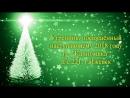 Утренник Новый 2018 год, Ижевск, д/с 221, гр. Капитошка