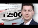 Форекс и рынки Экономический календарь