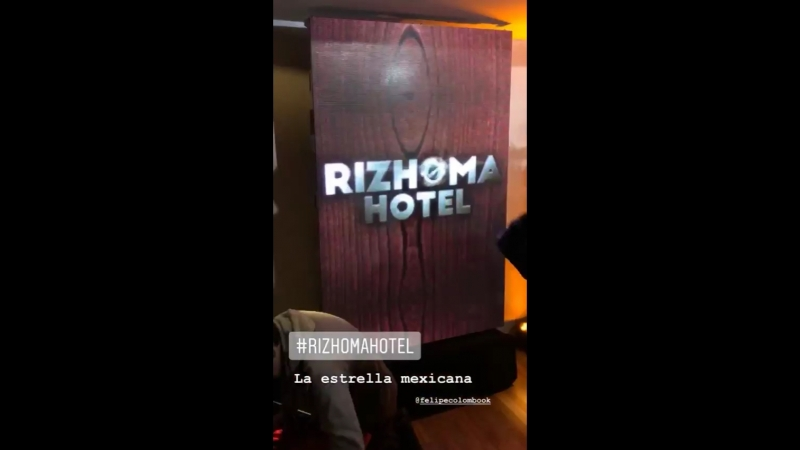 Фели на премьере Rizhoma Hotel